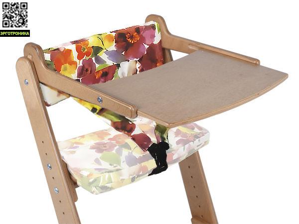 Столик для стула Конек Горбунек Сандал весна