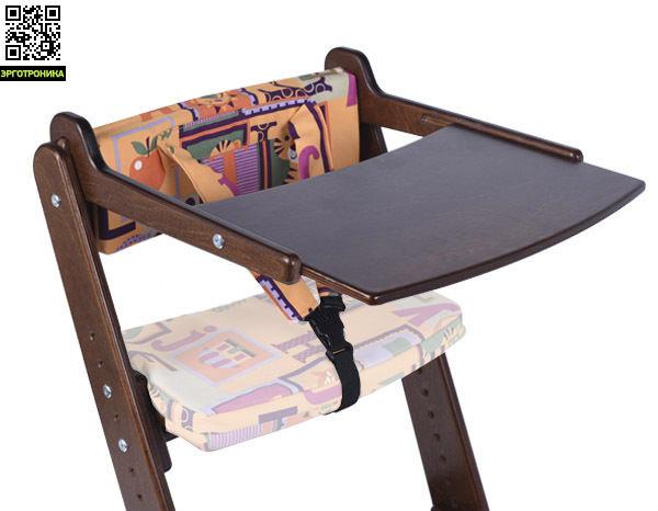 Столик для стула Конек Горбунек Орех кубик