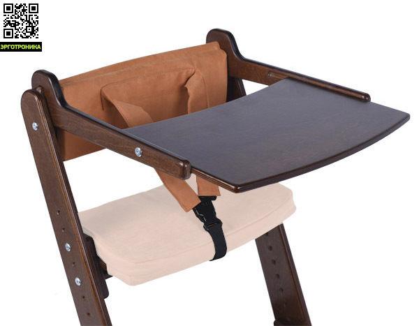 Столик для стула Конек Горбунек Орех солнышко