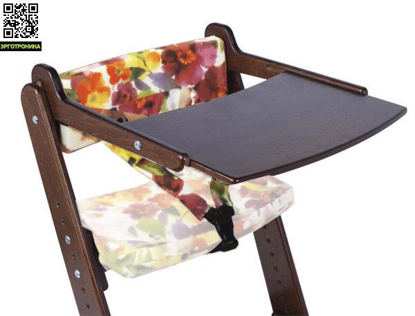 Столик для стула Конек Горбунек Орех весна