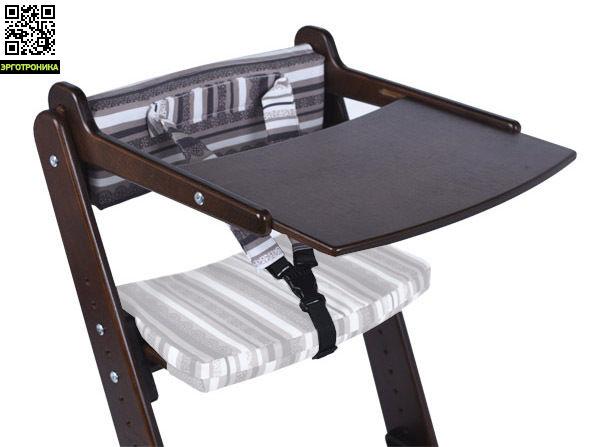 Столик для стула Конек Горбунек Тик капучино