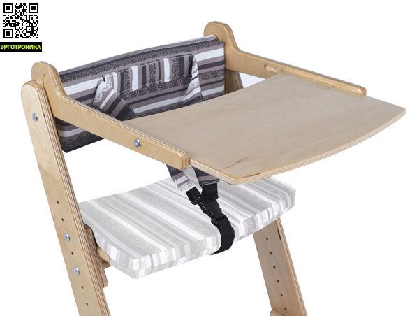 Столик для стула Конек Горбунек Береза капучино