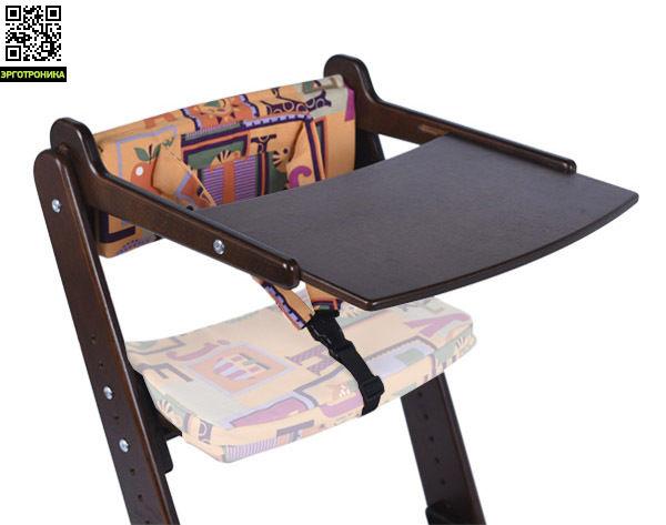 Столик для стула Конек Горбунек Тик кубик