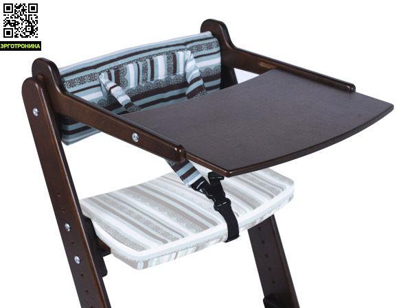Столик для стула Конек Горбунек Тик полосатик