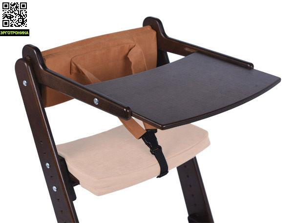 Столик для стула Конек Горбунек Тик солнышко