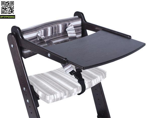 Столик для стула Конек Горбунек Венге капучино