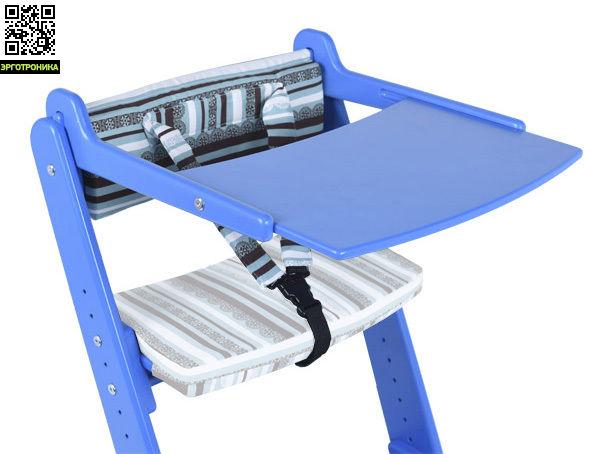Столик для стула Конек Горбунек Синий полосатик