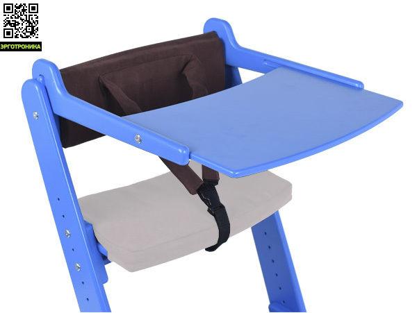 Столик для стула Конек Горбунек Синий шоколад