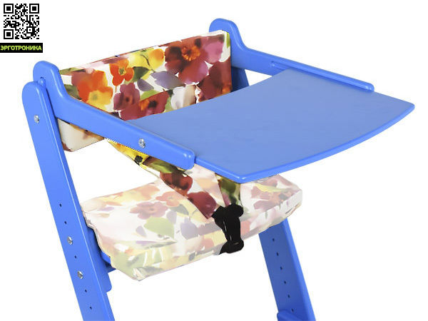 Столик для стула Конек Горбунек Синий весна