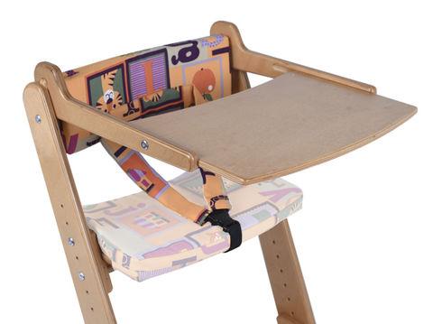 Столик для стула Конек Горбунек Сандал кубик