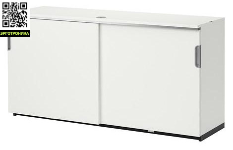 Шкаф с раздвижными дверцамиОфисная мебель<br><br>