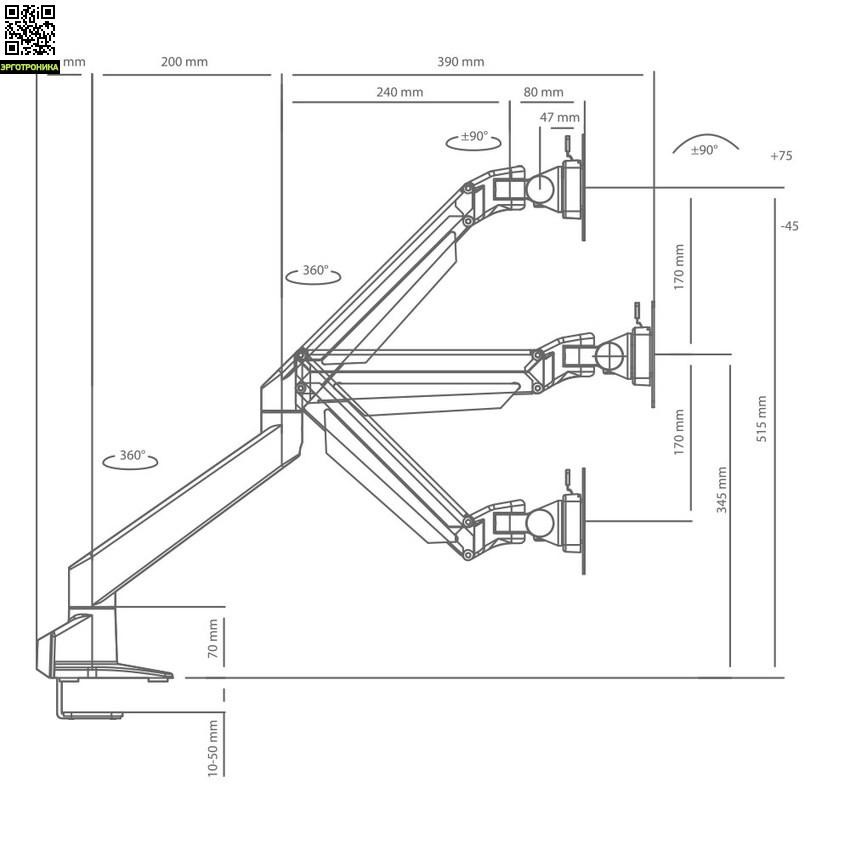 Кронштейн для 2-х LCD/LED мониторов ProSolution-K1