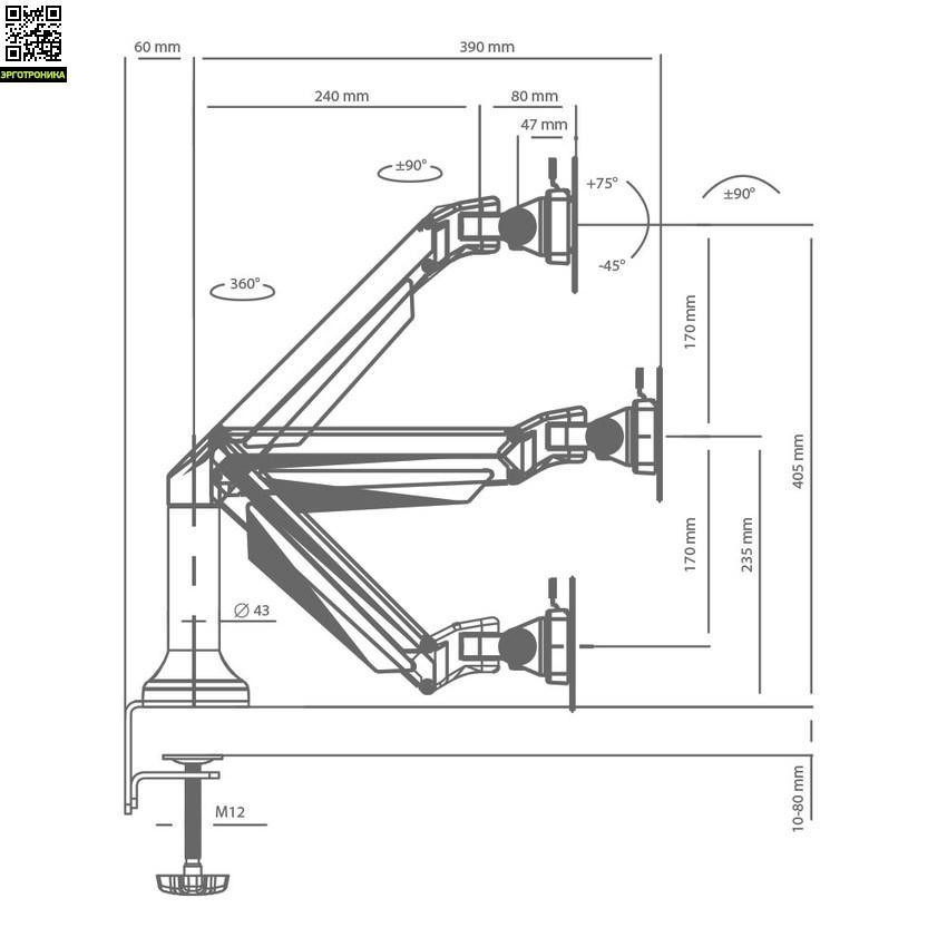 Кронштейн для LCD/LED мониторов ProSolution-K4