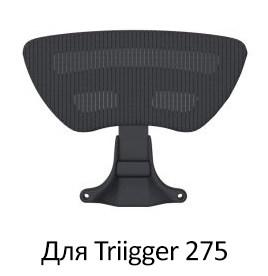 Подголовник AC-TL275HR для кресла Vertagear Triigger 275