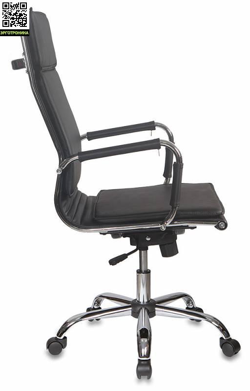 Кресло для персонала CH-993