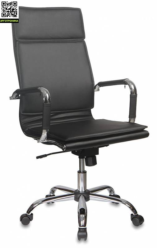 Кресло для персонала CH-993Кресла персонала<br><br>