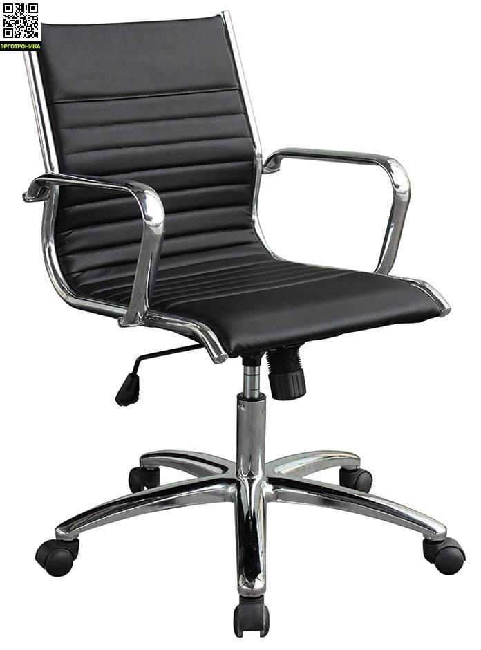 Кресло для персонала Roger LBКресла персонала<br>Оно понравится тем, кто предпочитает кресла с низкой спинкой. S-образный изгиб спинки помогает принять анатомически правильную позу, а специальный наполнитель подушек оптимально распределяет вес тела.<br>