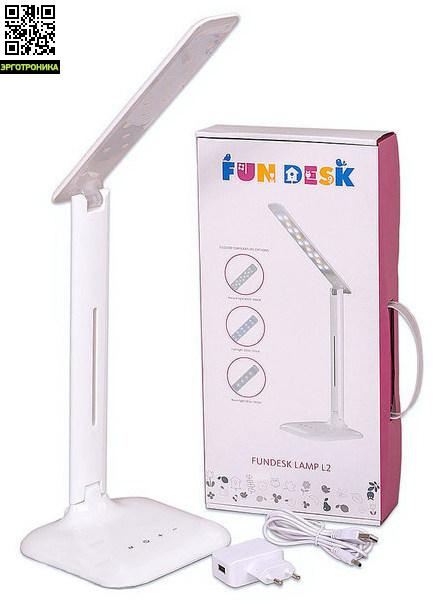 Настольная светодиодная лампа Fundesk L2Настольные лампы для школьников<br>Настольная светодиодная лампа обладает возможностью изменения температуры светового потока и регулировкой яркости свечения. <br>Высококачественные светодиоды обеспечивают приятный и безопасный световой поток.<br>