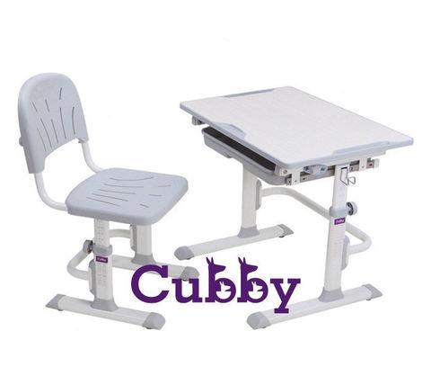 Растущая детская парта со стульчиком Cubby Karo