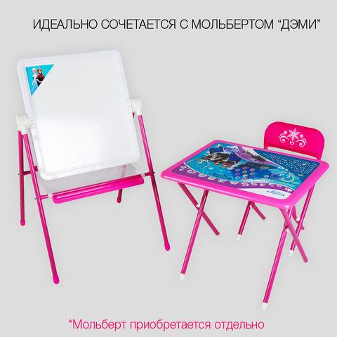 """Комплект стол и стульчик """"Холодное сердце"""""""