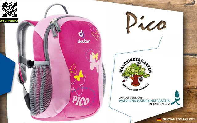 4094439a8dc4 Рюкзак детский Deuter Pico (Совёнок) купить за 1790 рублей. Отзывы ...