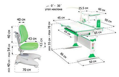 Комплект парта и кресло Mealux EVO-30 (с лампой)