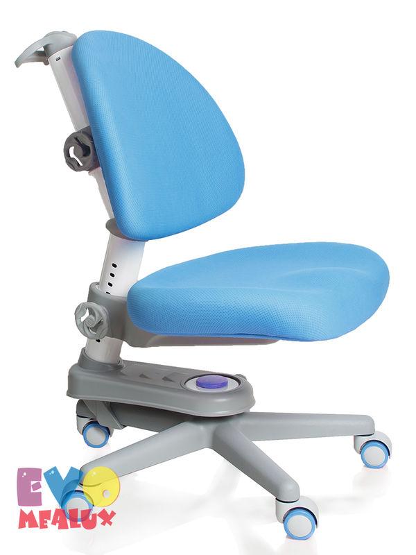 Детское кресло Mealux Ergotech