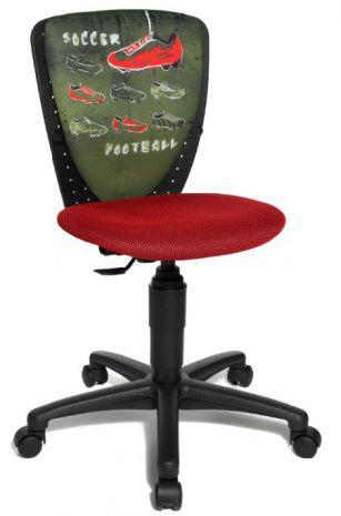 Эргономичное детское кресло NIC