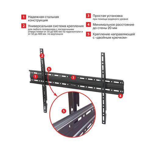 Настенный кронштейн для LED/LCD телевизоров PLASMA-1