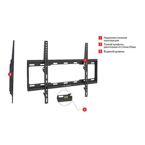 Настенный кронштейн для LED/LCD телевизоров STEEL-1