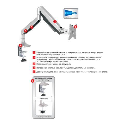 Настольный кронштейн для монитора LCD-T31
