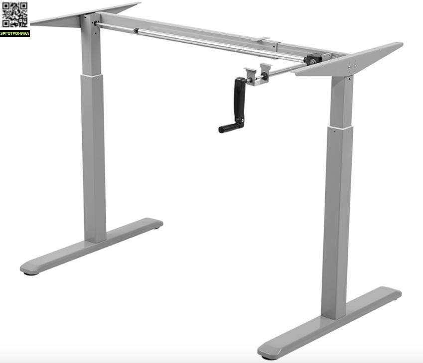 Smartstool SmartStol HOS, Регулируемые опоры для стола с ручным приводом