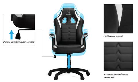Геймерское кресло HHGears SM-115