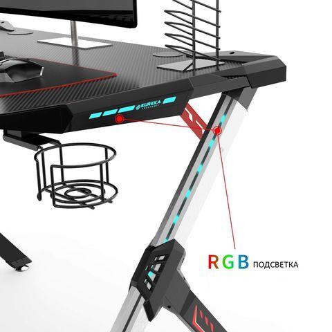 Геймерский стол Eureka R1S