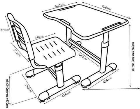 Комплект парта и стул Fundesk Sole II