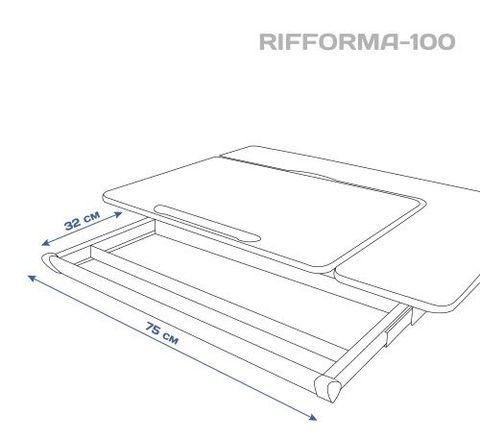 Растущая парта Rifforma-100