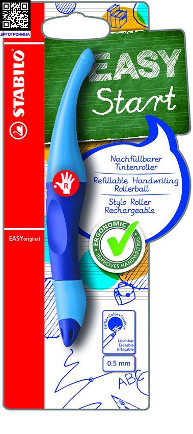 Ручка роллер EASY STARTРучки<br>Особая форма корпуса и каучуковая зона обхвата с углублениями для пальцев помогают зафиксировать кисть и пальцы в правильном положении, чтобы предотвратить усталость мышц руки и плеча при письме. Кроме того, ручка формирует красивый почерк. Чернила идентичны чернилам для перьевых ручек, но в отличие от них роллер пишет мягче, быстрее, легче и не оставляет клякс. Чернила мгновенно высыхают на бумаге и не размазываются. Все уникальные свойства ручки подтверждены сертификатом лаборатории эргономики и дизайна р<br>
