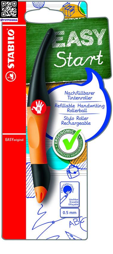 Ручка роллер S MOVE EASY