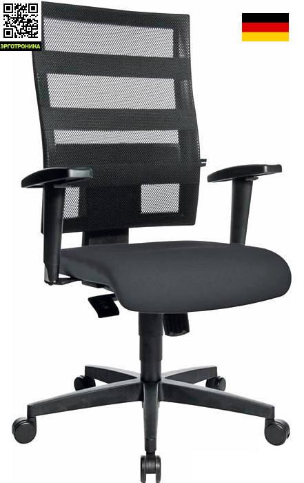 Эргономичное офисное кресло X-Pander (черный цвет)TopStar<br>Эргономичное офисное кресло для персонала. Регулируемая эргономичная спинка с встроенной поддержкой поясницы выполненна из дышащей сетки. Специальное, эргономичное, плоское сидение со встроенной поддержкой таза и подколенным валиком. В конструкцию кресела входит точечный синхромеханизм Relax. Up-and-down механизм.<br>