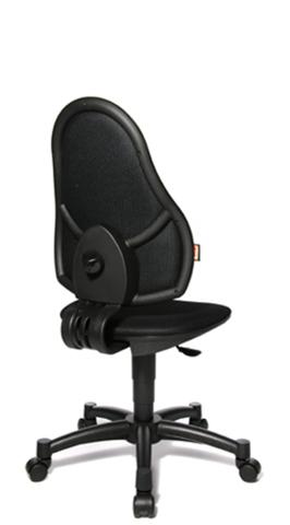 Эргономичное детское кресло Scout