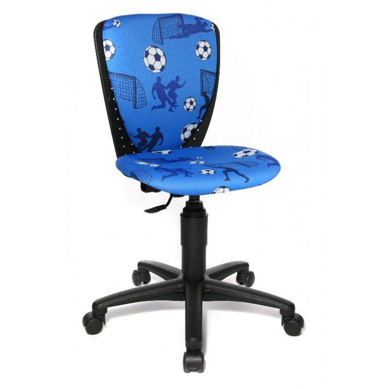 Эргономичное детское кресло S`Cool 3 / NIC (футбол)
