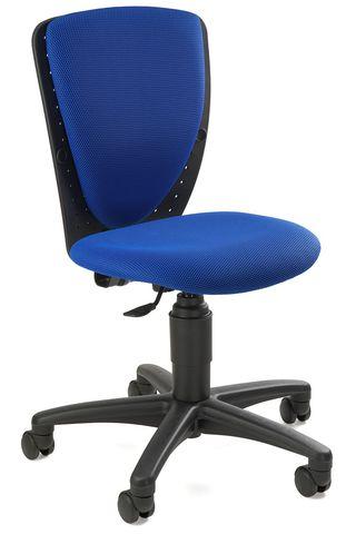 Эргономичное детское кресло High S`Cool