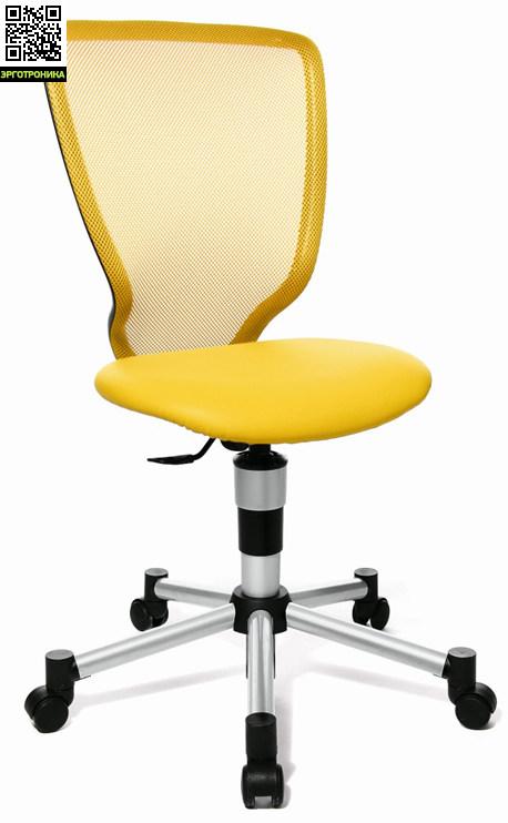 Компьютерное детское кресло Titan JuniorДетские кресла<br>Эргономичное детское кресло. Подходит для детей от 5 до 15 лет. Высокая спинка из натянутой «дышащей» сетки с эффектом синхронного натяжения. Регулировка кресла по высоте выполняется с помощью специального газпатрона. Возможность регулировки сиденья по глубине. Сиденье имеет эргономичную форму и выполнено из качественной экокожи.<br>