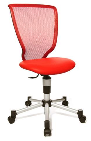 Компьютерное детское кресло Titan Junior