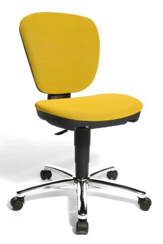 Эргономичное детское кресло Kiddi Star