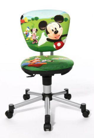 Эргономичное детское кресло High Star